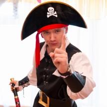 Пират на день рождения