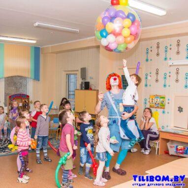 Шар-сюрприз на праздник в Минске