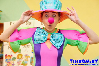 Клоун Акварелька на День Рождения