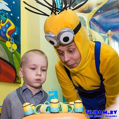 Миньон Аниматор в Минске