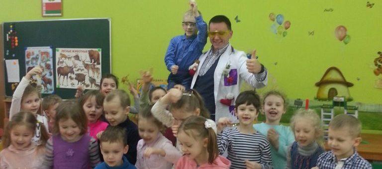 Химическое шоу Минск